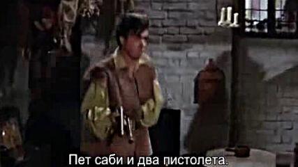 Пиратите от дяволския кораб ( The Devil Ship Pirates 1964 ) Е02