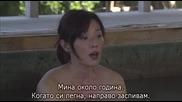 [бг субс] Last Cinderella - епизод 1 - 1/3
