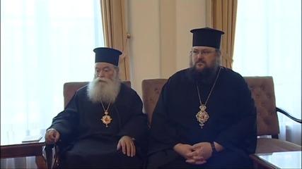 Бойко Борисов се срещна с Патриарх Неофит