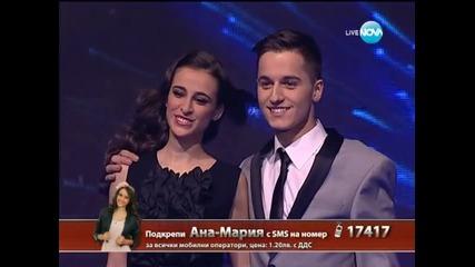 X Factor финал - Ана-мария и Богомил - второ изпълнение - 20.12.2013 г.