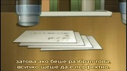 Death Note - Епизод 10 Bg Sub Hq