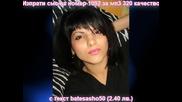 Bate Sasho feat. Mary Etha - Cherno I Byalo (sladurano)