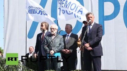 Ukraine: Thousands in Kiev celebrate V-Day at People's Friendship Arch