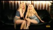 Екстра Нина & Весела - Блондинка
