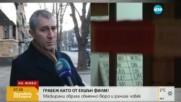 След грабежа в обменно бюро в Пазарджик: Издирват маскираните нападатели