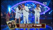Жени, Тачо и Камелия Воче - Mamma Mia - VIP Brother финал (17.11.2014г.)