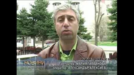 Александър Колев се обърна към членовете на Вмро