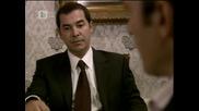 Златната клетка – bicak sirti – 5 епизод