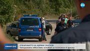 Оставиха в ареста задържаните за отвличането на Адриан Златков