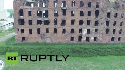 Дрон снима оцеляла фабрика от времето на Битката при Сталинград