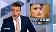 """""""Пирогов"""": Близките дариха достатъчно кръв за Цвети"""