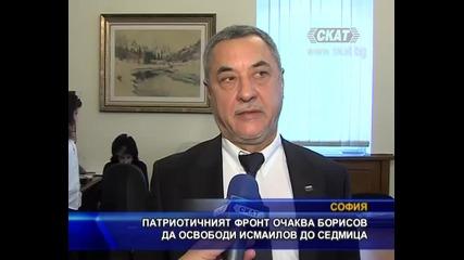 Телевизия Скат новини (20.11.2014)