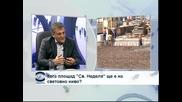 Петър Диков: Цената за паркирането в центъра на София ще продължи да се увеличава