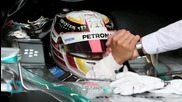 Hamilton Takes First Monaco Pole