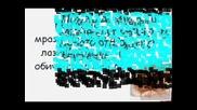 Andrea - spomen + *..spomenii..*
