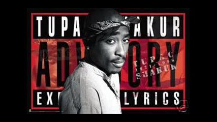 2pac_-_2011_thug_style_[remix]_[
