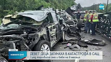 Девет деца са сред жертвите на тежката катастрофа в Алабама