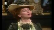 Лили - Английски сериен филм Бг Аудио, Епизод 9