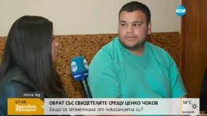 Ценко Чоков остава кмет на Галиче