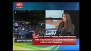 Партия Атака : българските полицаи трябва да са с руски униформи   Руската Пета Колона