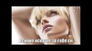 Яко Гръцко 2012 Чувствам се чудесно - Христос Холидис