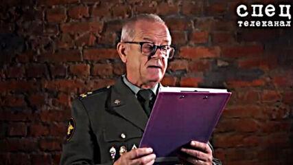 Полковник Владимир Квачков разобличава антируската политика на Путин