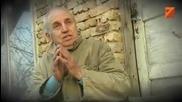 Покъртителната история на Кирил Смилков за срещата си със същество от друга цивилизация