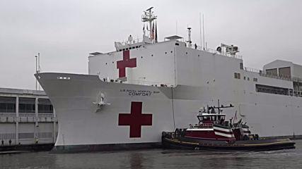 USA: Hospital ship arrives in New York to help in coronavirus fight
