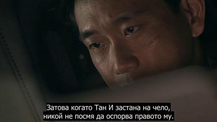 History3: Trapped / Неговата история: В капан/ - E08 - bg sub