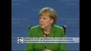 Европейските лидери обсъдиха социалните последици на кризата