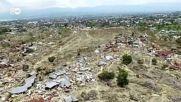 Трагедията продължава. Индонезия се бори с отчаянието.