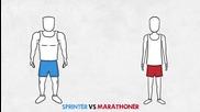 Защо маратонците и спринтьорите изглеждат толкова различно