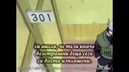 Naruto - Епизод 23 - Bg Subs