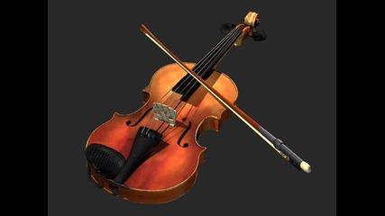Един музикант