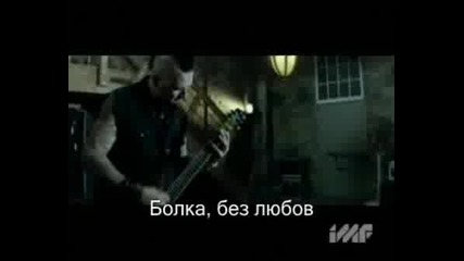 Three Days Grace - Pain (Превод)
