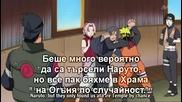 Naruto Shippuuden - Епизод 62 - Bg Sub