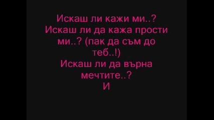 Елия - кажи ми .. [h] ;[