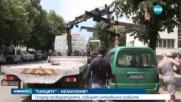 """Прокуратурата атакува незаконни """"паяци"""" и """"скоби"""", въведени от общините"""