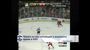 """""""Чикаго"""" остава непобеден в редовното време в НХЛ"""