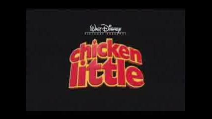 Лудо Пиле Танцува