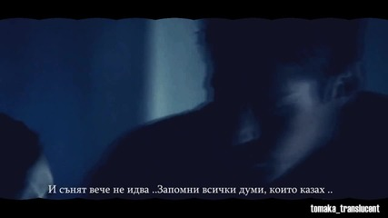 Alaric Saltzman - Бъди Силен