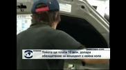 """""""Тойота"""" ще плати 10 млн. долара обезщетение за смъртоносен инцидент с нейна кола"""