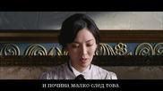 Gabi / Руско кафе (2012) - 2/6