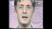 Рода Райчевич - Тако Е Суджано