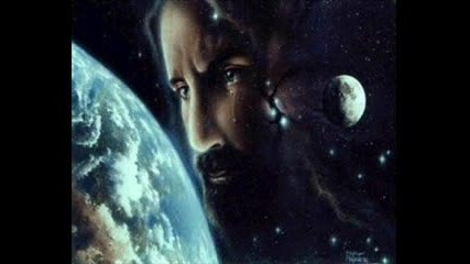 Бог Е Любов