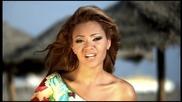 Sara Sofia - Ohe Oha Vas a Sonar (официално видео)