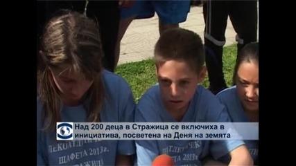 Над 200 деца в Стражица се включиха в инициатива, посветена на Деня на Земята