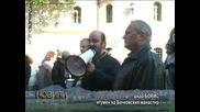 Пикник За Пенсионери На Бачково