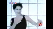 Candan Ercetin - Capkin