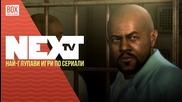 NEXTTV 035: Най-глупави игри по сериали